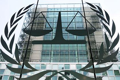 Путин вывел Россию из соглашения по Международному уголовному суду