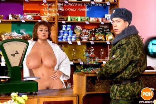 Фото порно солдат