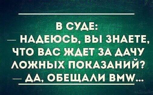 Данные экзитпола, согласно которым в Мариуполе побеждает Бойченко, не имеют ничего общего с реальностью, - Жебривский - Цензор.НЕТ 9452