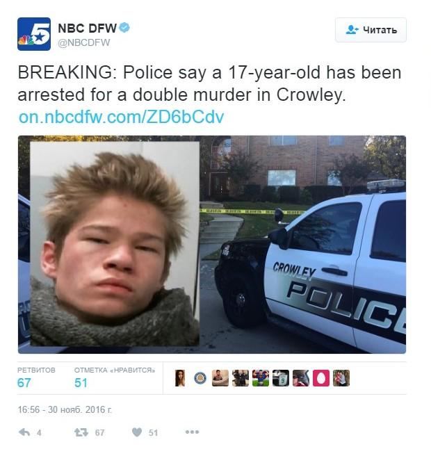 Подросток из РФ убил в США приемных родителей — СМИ