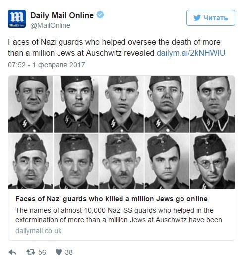 Опубликованы фото охранников Освенцима и подробности их жизни