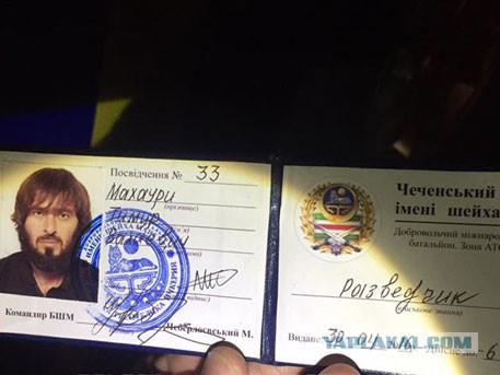 В Киеве задержали «чеченца» с удостоверением «разведчика»