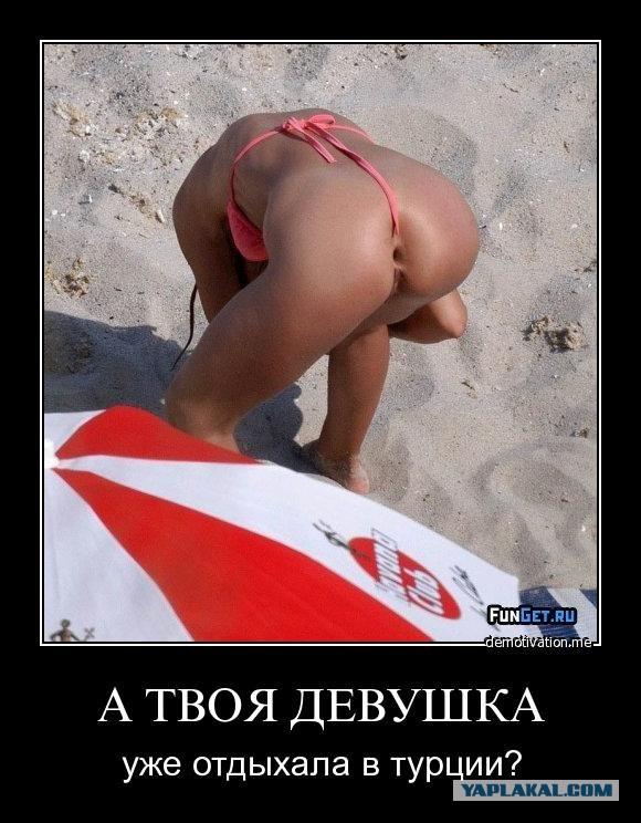проститутки турции фото