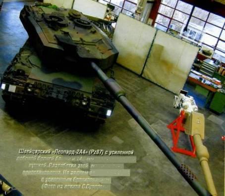 Сфера танкового производства - Страница 5 Post-3-12688601259029