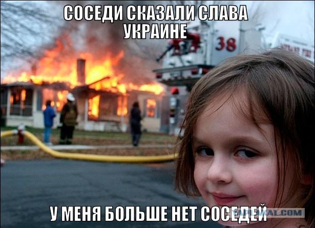 """В Украине начали убивать за крик """"Слава Украине"""""""