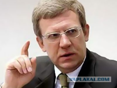 Кудрин - провести досрочные выборы президента РФ