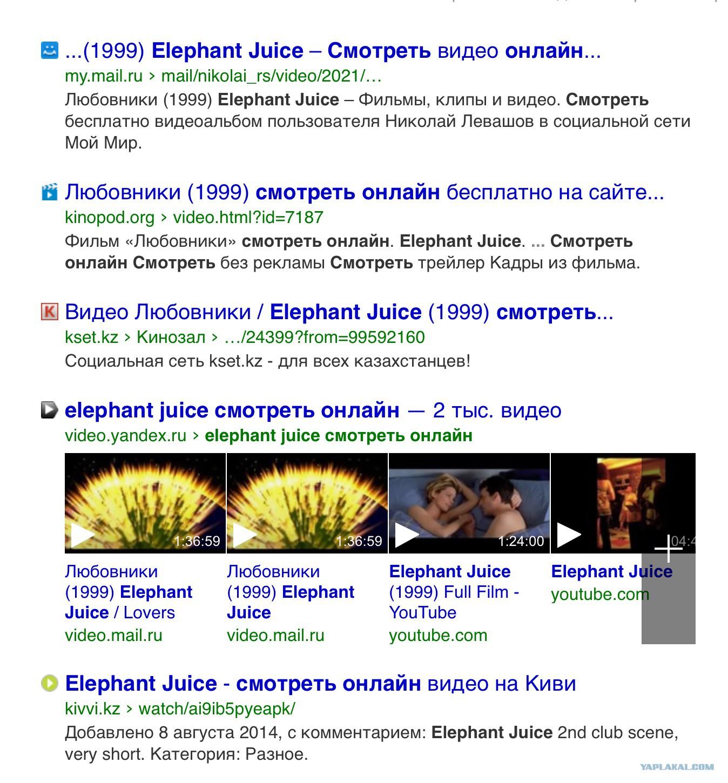 Смотреть хуй слон 12 фотография