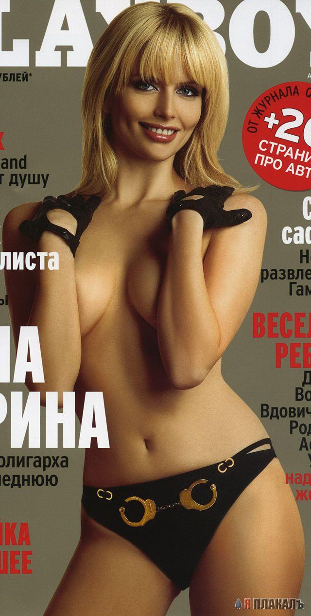 Анна Чурина в Playboy