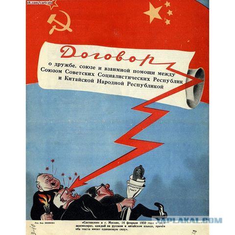 """Дочь олигарха Мусы Бажаева написала из Америки, что """"везде лучше, чем в Рашке"""""""