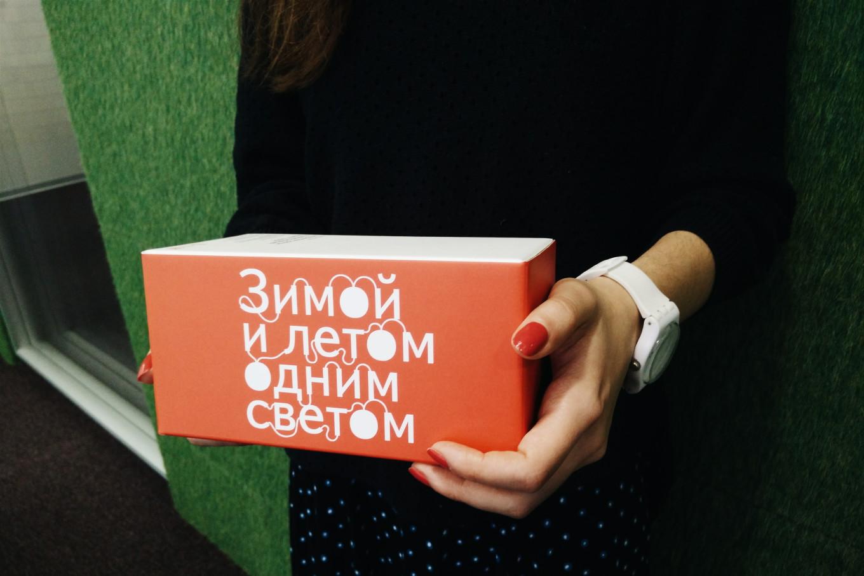 Обложение подарков НДФЛ и страховыми взносами - Гарант. ру 89