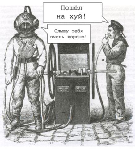 """Пограничники на Закарпатье поймали """"водолазов"""" с контрабандными сигаретами - Цензор.НЕТ 9844"""