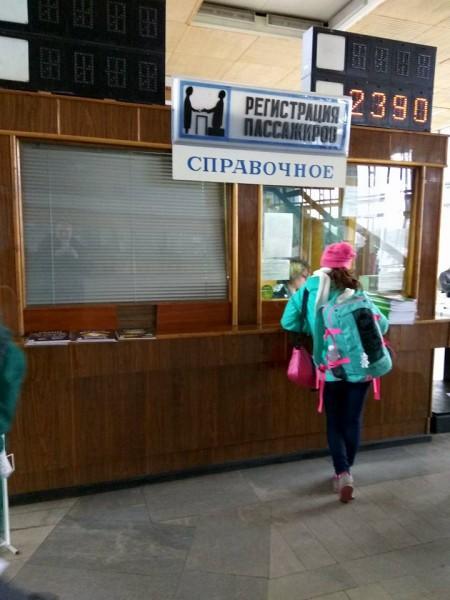 Капсула времени: Вологодский аэропорт