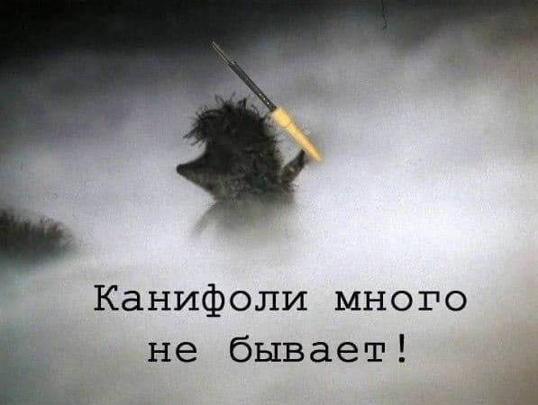 http://s00.yaplakal.com/pics/pics_original/5/6/9/13135965.jpg