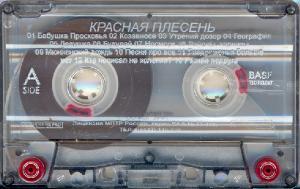 molodie-devushki-na-domashnem-v-onlayn