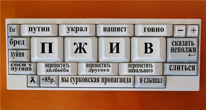 http://s00.yaplakal.com/pics/pics_original/5/6/9/4524965.jpg