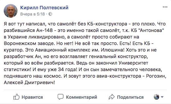 Не перевелись ещё гениальные конструкторы на земле русской