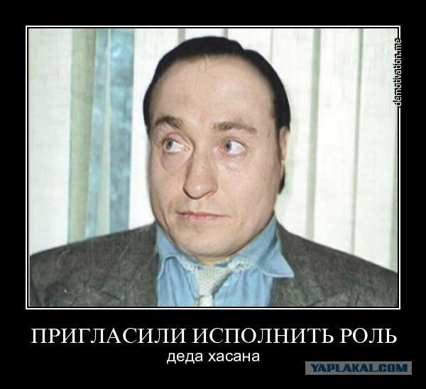 В Москве журналистов не пускают на похороны Деда Хасана на Хованском кладбище - Цензор.НЕТ 584