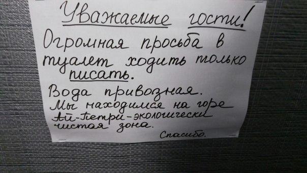 На экспериментальный завод КамАЗа в РФ привезли разбитые танки и БТРы с Донбасса, - журналист Бочкала - Цензор.НЕТ 9368