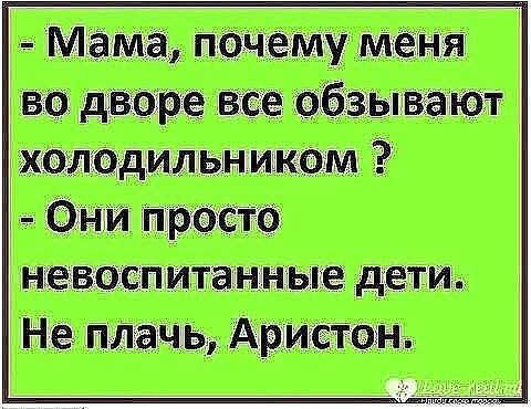 http://s00.yaplakal.com/pics/pics_original/5/7/1/13604175.jpg