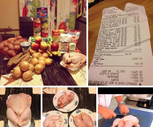 Можно ли неделю кормить семью на 1 500 рублей