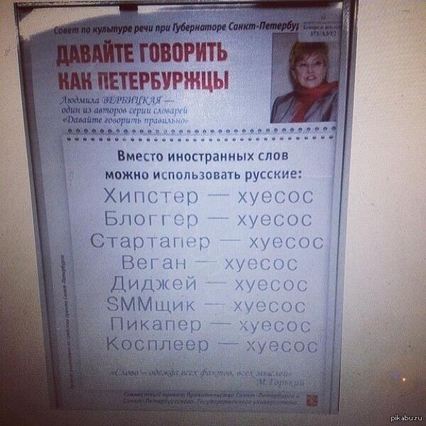 http://s00.yaplakal.com/pics/pics_original/5/7/1/9778175.jpg