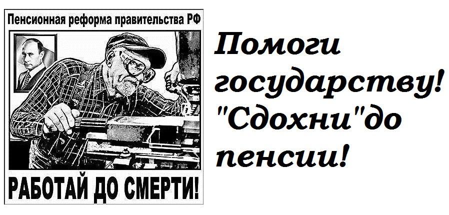 http://s00.yaplakal.com/pics/pics_original/5/7/2/11440275.jpg