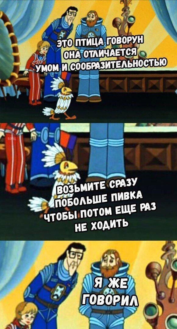 http://s00.yaplakal.com/pics/pics_original/5/7/2/12223275.jpg