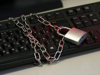 ВС разрешил силовикам без суда изымать телефоны и компьютеры использовавшиеся для публикации экстремистских постов