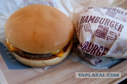 Депутаты решили приравнять гамбургеры к сигаретам