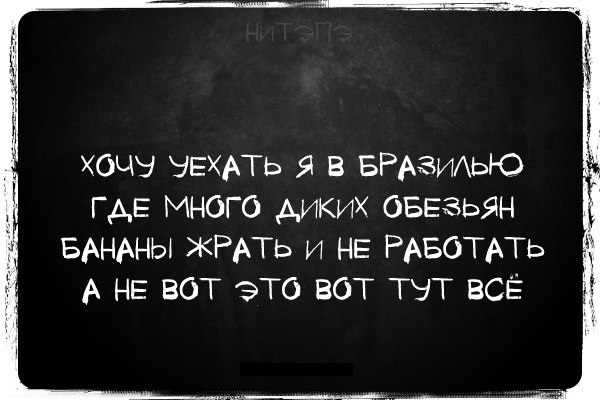 http://s00.yaplakal.com/pics/pics_original/5/7/3/8433375.jpg