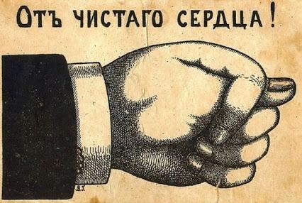 Минэкономразвитие: в ближайшие 18 лет уровень жизни россиян не изменится