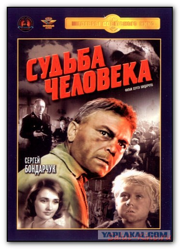 павлоград кино афиша