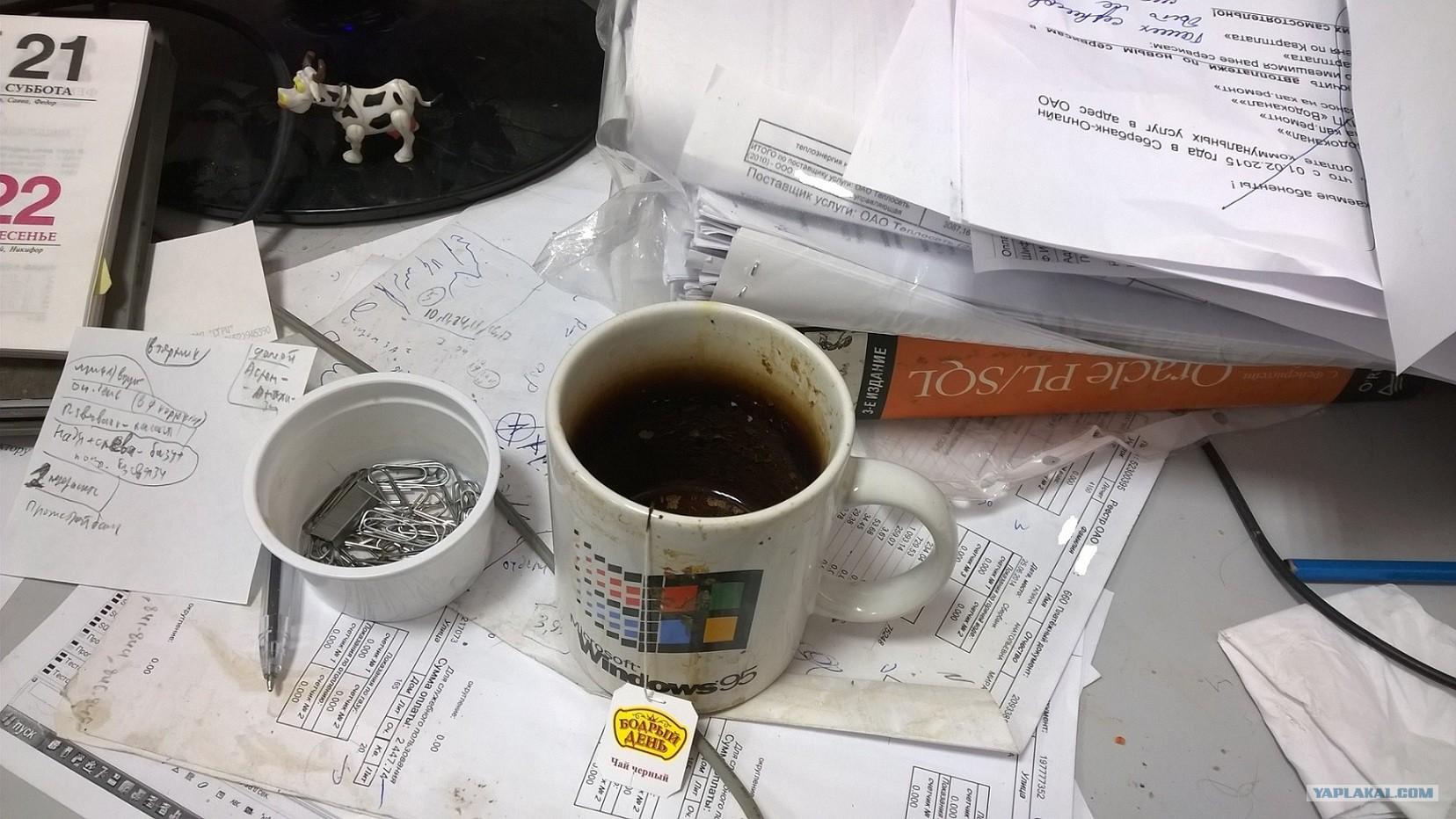 пакетик чая порно фото