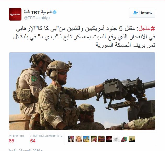 Взрывы на базе коалиции, погибли пять американских военнослужащих