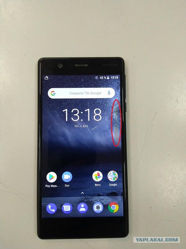 Продаю Nokia 3 (2017)