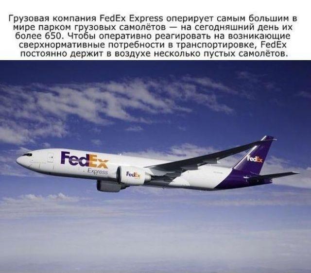 Немного интересностей об авиации