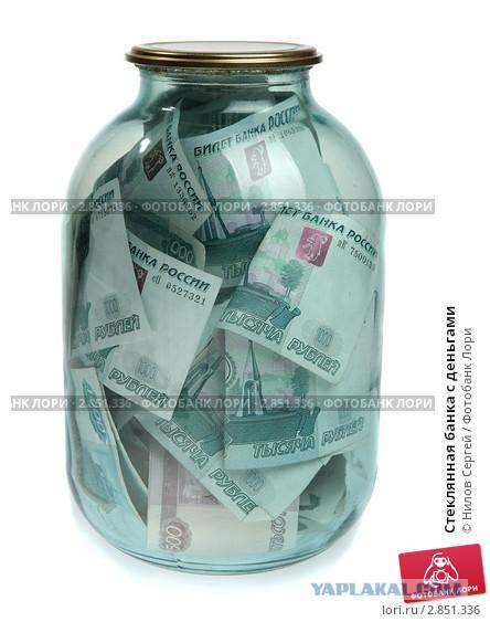 Как сделать деньги банке