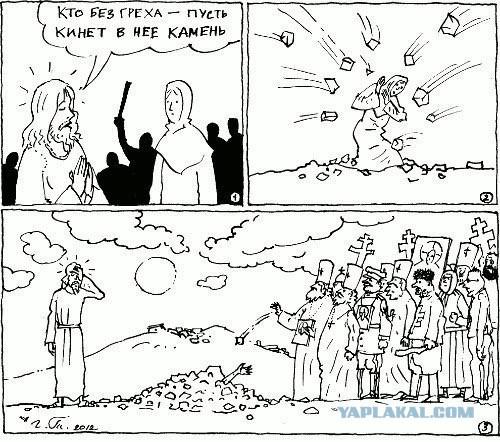 Если бы Иисус вернулся