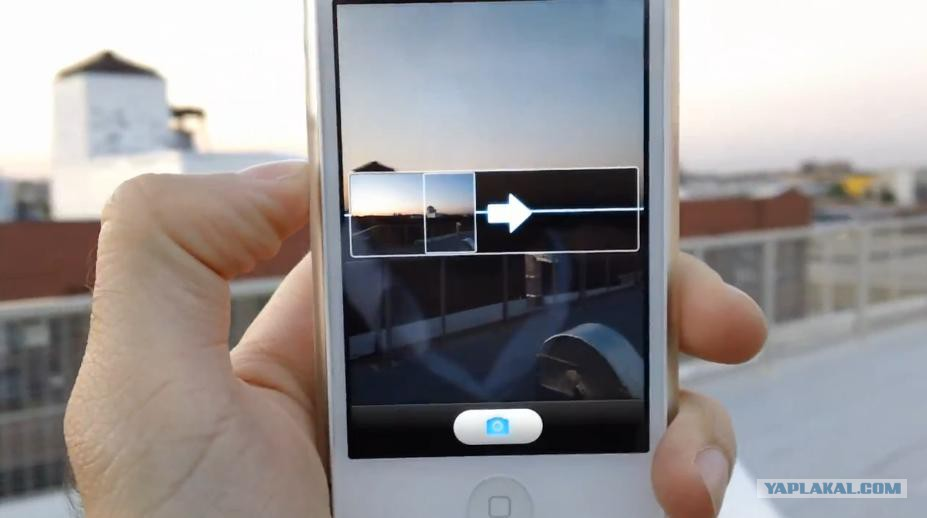 Как сделать панорамное фото на телефоне