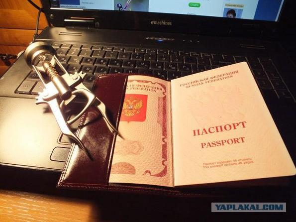 Путешествие от моря Карского