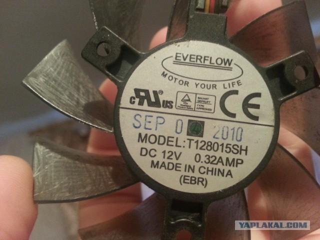 Вентилятор (кулер) от СО видеокарты Radeon HD5770