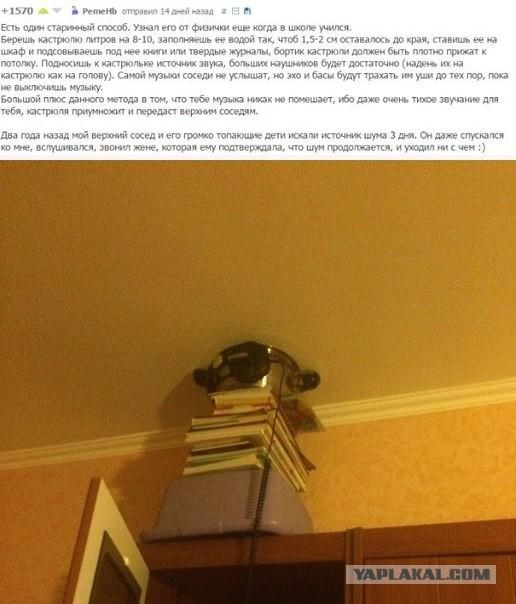 Что делать если соседи шумят в частном доме