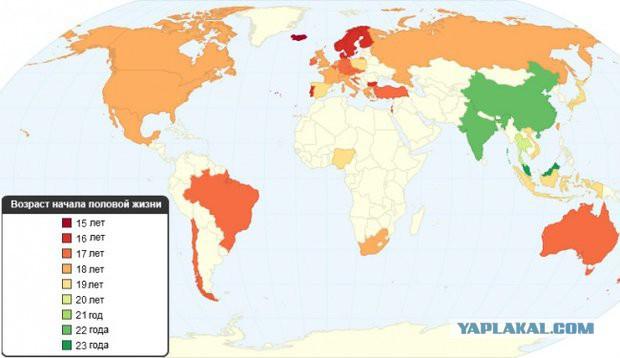 Карты, которые помогут вам лучше понять этот мир
