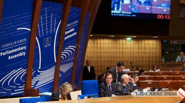 ПАСЕ попросила Россию восстановить платежи в Совет Европы