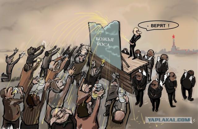 Как обустроился в Москве Геннадий Тимченко