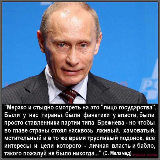 За 10 дней мы успели насолить многим коррупционерам, - вице-губернатор Киевской области - Цензор.НЕТ 5824