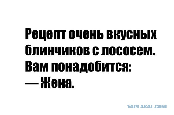 http://s00.yaplakal.com/pics/pics_original/5/8/4/4254485.jpg