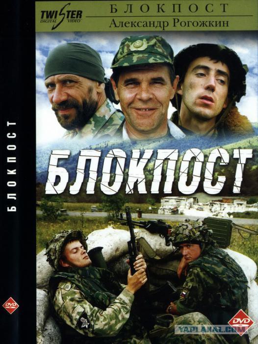 «Смотреть Док.фильмы Про Чеченскую Войну» / 2017