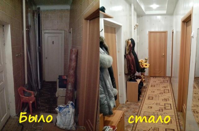 Ремонт в сталинской квартире своими руками 96