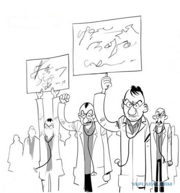 врачи картинки фото